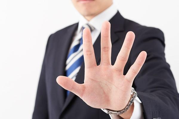 個人の和解交渉は危険