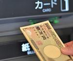 お金のイメージ